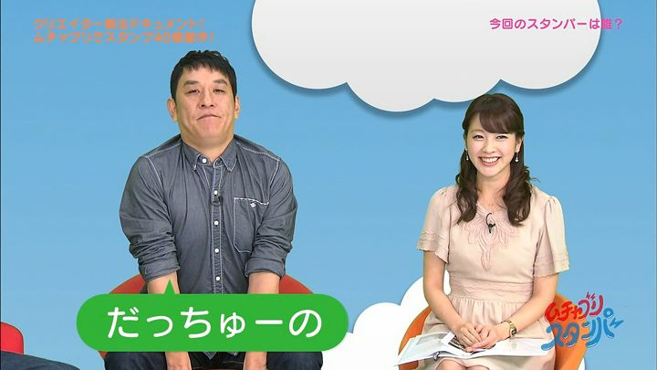 mikami20141215_26.jpg