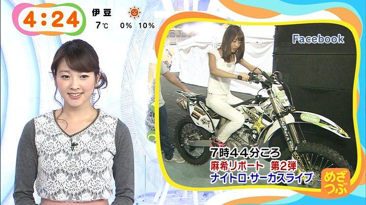 mikami20141217_05.jpg