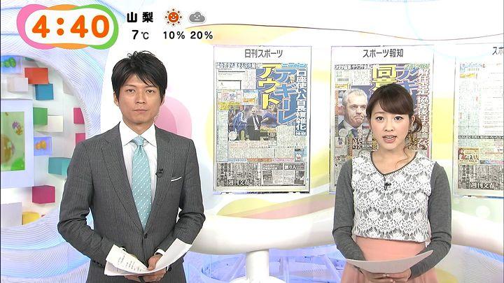 mikami20141217_06.jpg