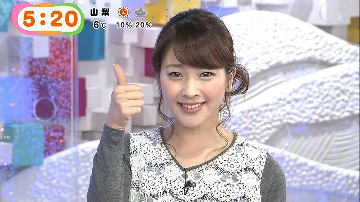 mikami20141217_11.jpg