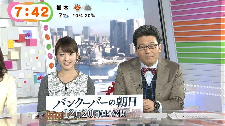 mikami20141217_24.jpg