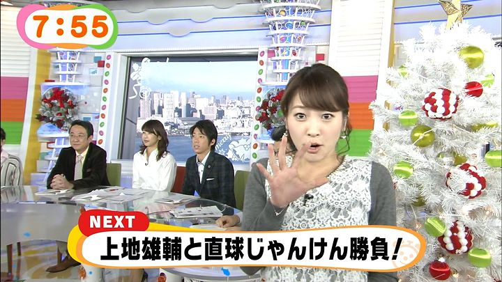 mikami20141217_27.jpg