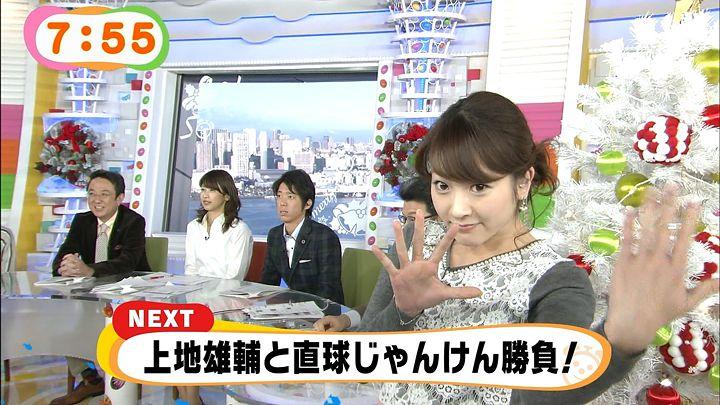 mikami20141217_28.jpg