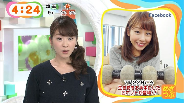 mikami20141218_03.jpg