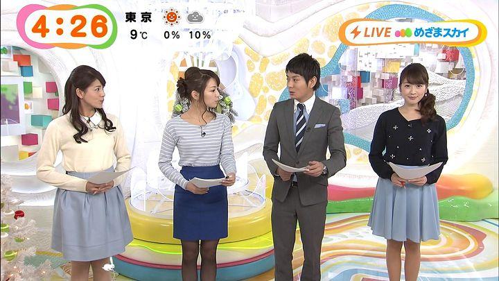 mikami20141218_04.jpg