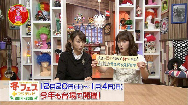 mikami20141218_32.jpg