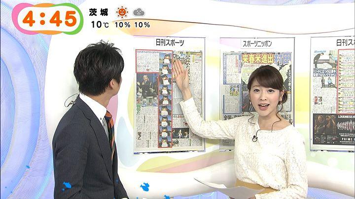 mikami20141224_13.jpg