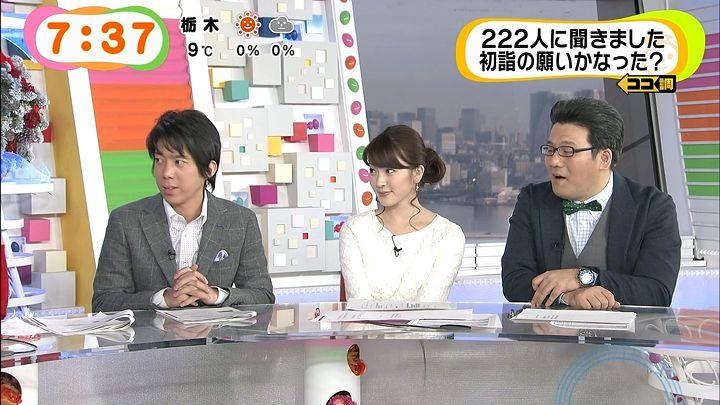 mikami20141224_24.jpg