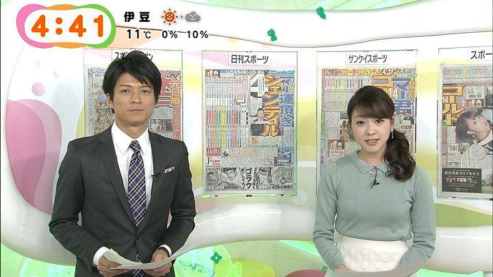 mikami20141226_13.jpg