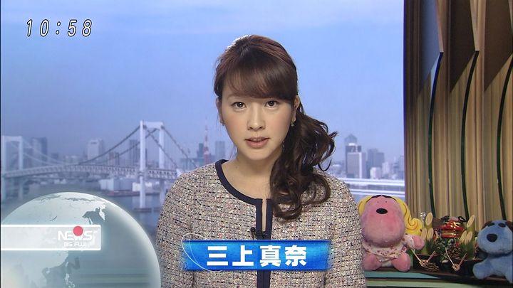 mikami20150104_02.jpg