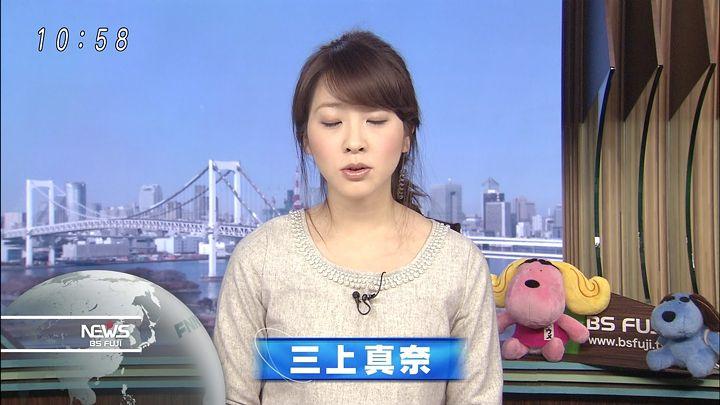 mikami20150111_02.jpg