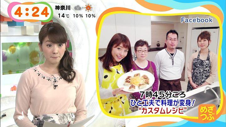 mikami20150212_05.jpg