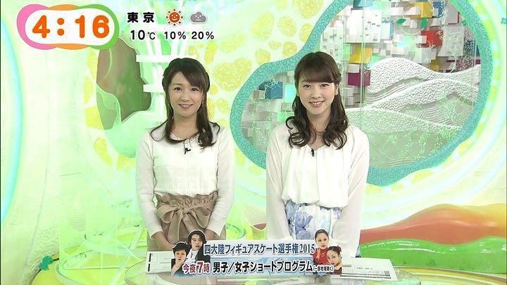 mikami20150213_04.jpg