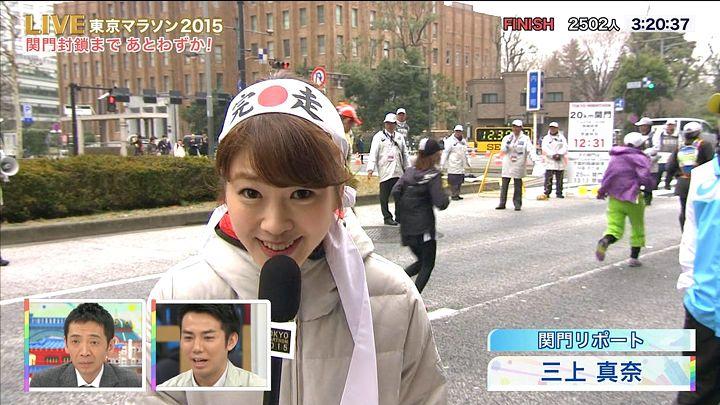 mikami20150222_03.jpg