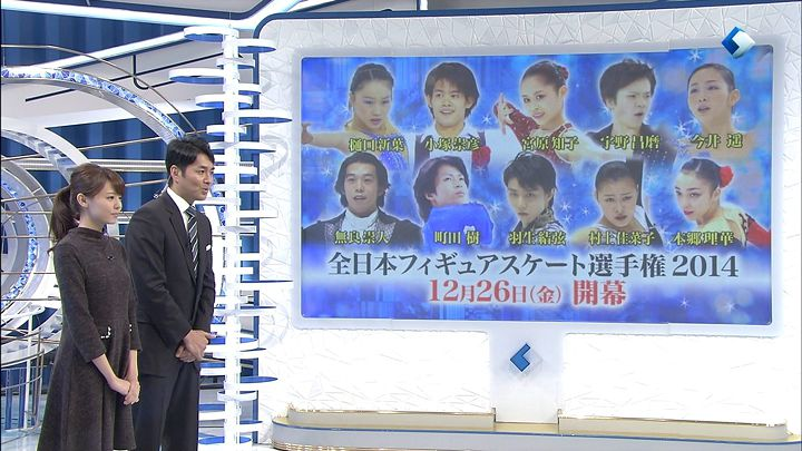 miyazawa20141217_03.jpg