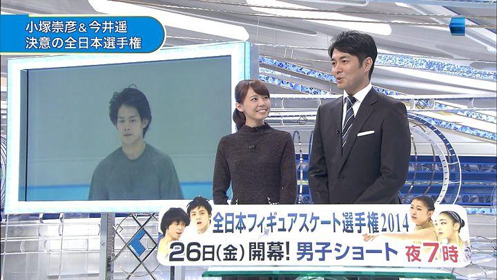 miyazawa20141217_06.jpg