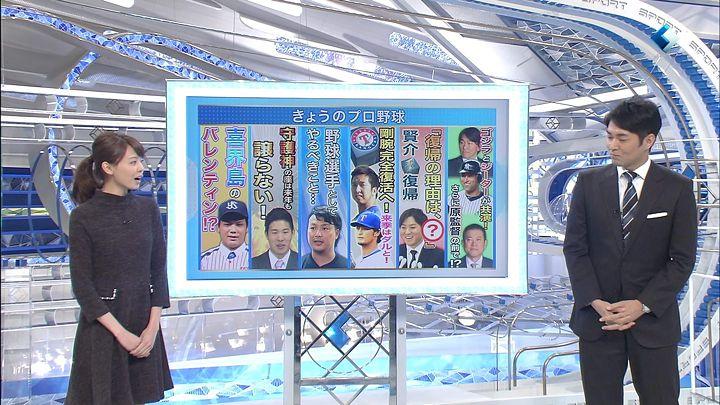 miyazawa20141217_10.jpg