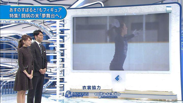 miyazawa20141217_14.jpg