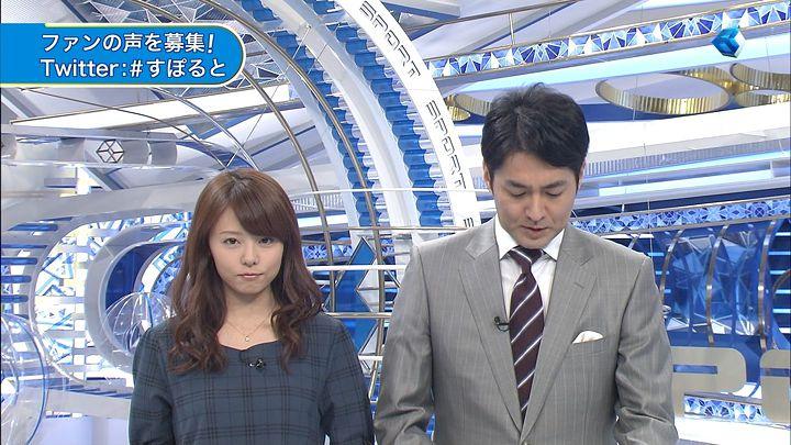 miyazawa20141218_03.jpg