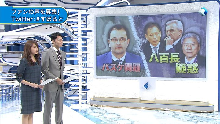 miyazawa20141218_04.jpg