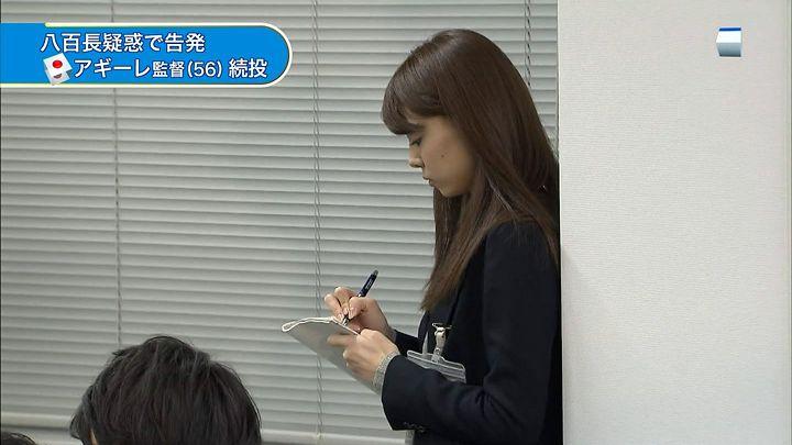 miyazawa20141218_06.jpg