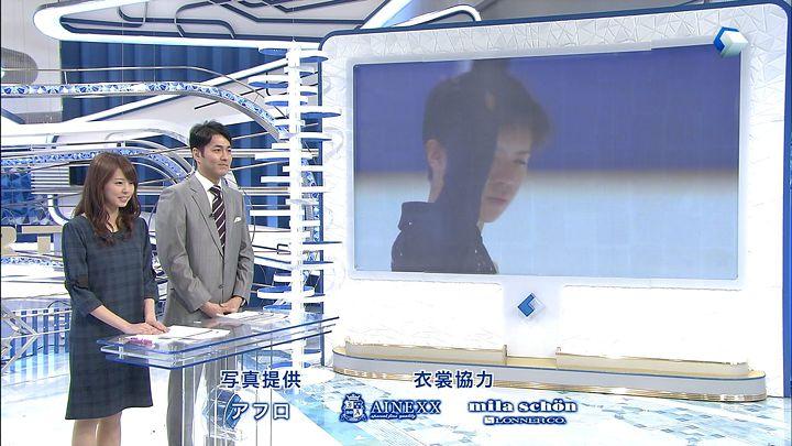 miyazawa20141218_12.jpg
