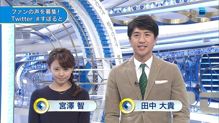 miyazawa20141219_03.jpg