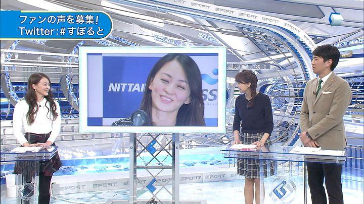 miyazawa20141219_04.jpg