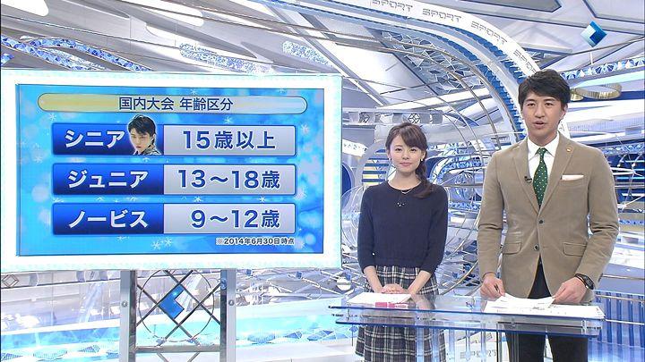 miyazawa20141219_07.jpg