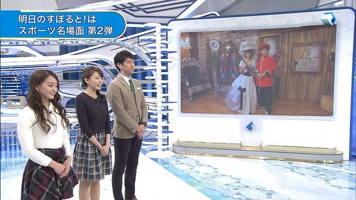 miyazawa20141219_14.jpg