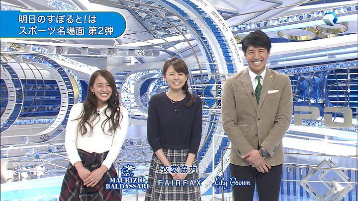miyazawa20141219_16.jpg