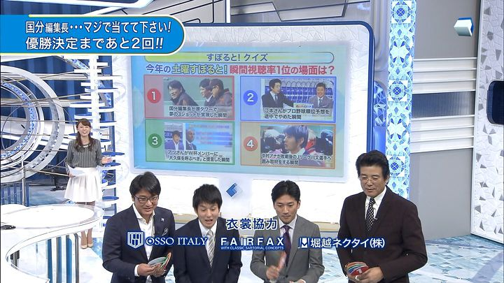 miyazawa20141220_21.jpg