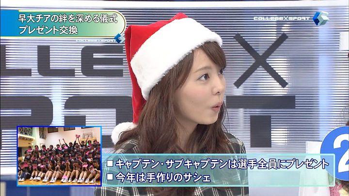 miyazawa20141220_34.jpg