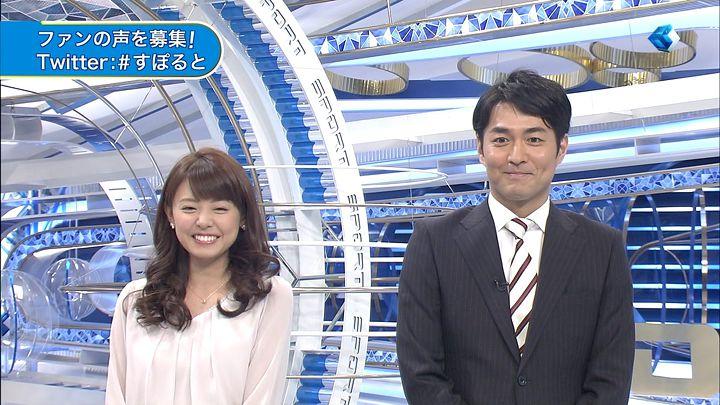miyazawa20141224_05.jpg