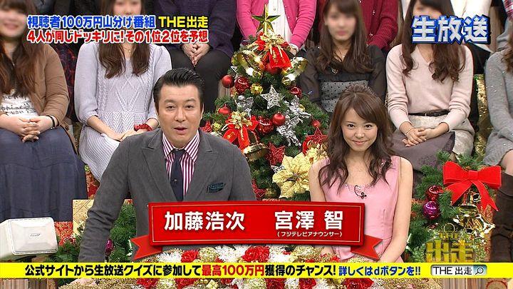 miyazawa20141225_01.jpg