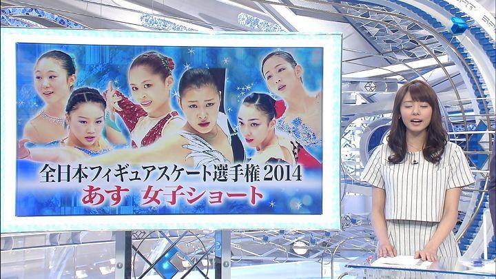 miyazawa20141226_07.jpg