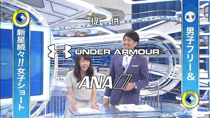 miyazawa20141226_13.jpg