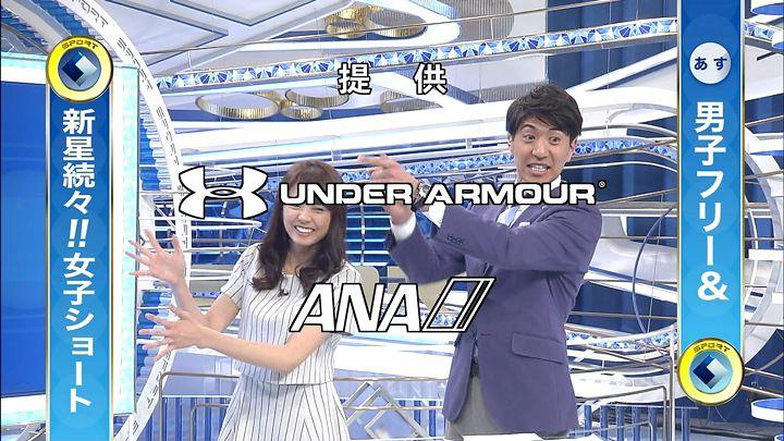 miyazawa20141226_14.jpg