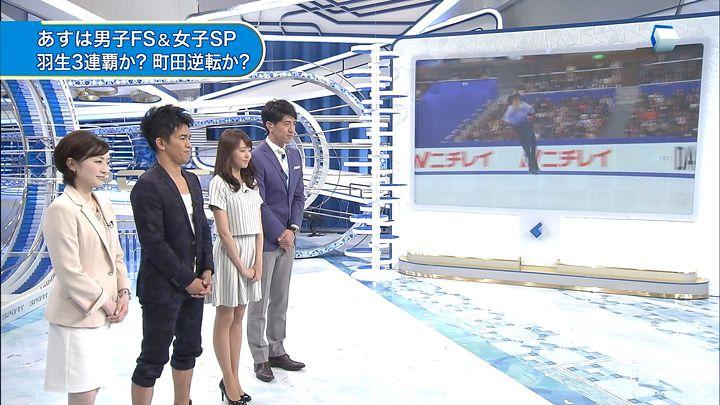 miyazawa20141226_15.jpg