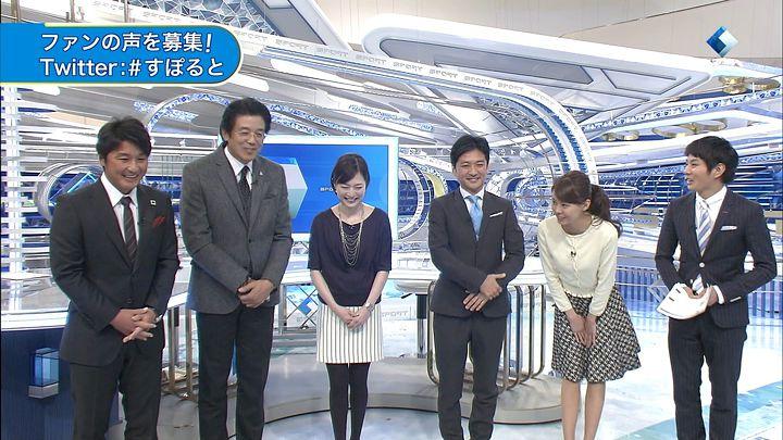 miyazawa20141227_02.jpg