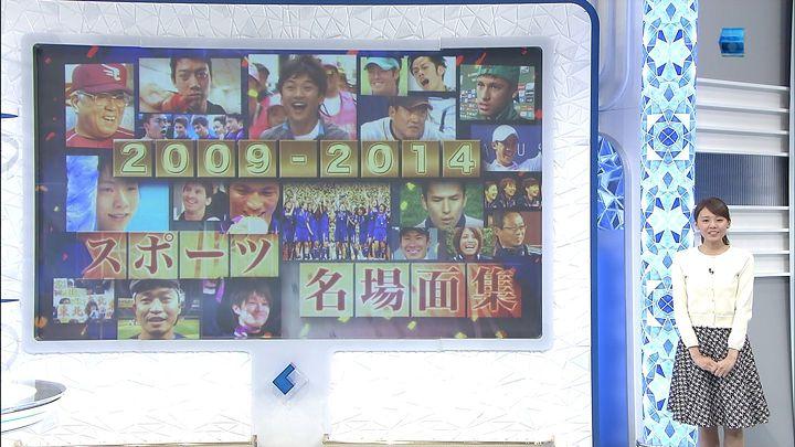 miyazawa20141227_15.jpg