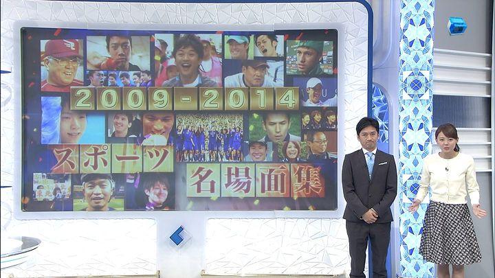 miyazawa20141227_17.jpg
