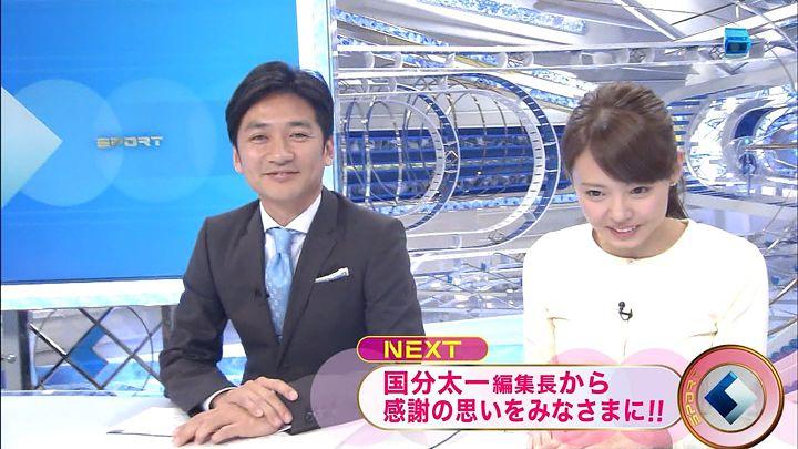 miyazawa20141227_23.jpg