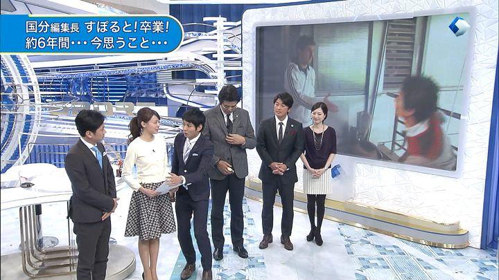 miyazawa20141227_24.jpg