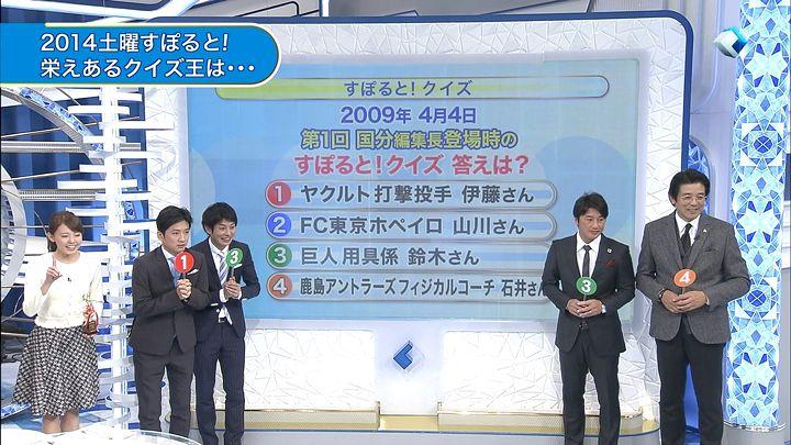 miyazawa20141227_27.jpg