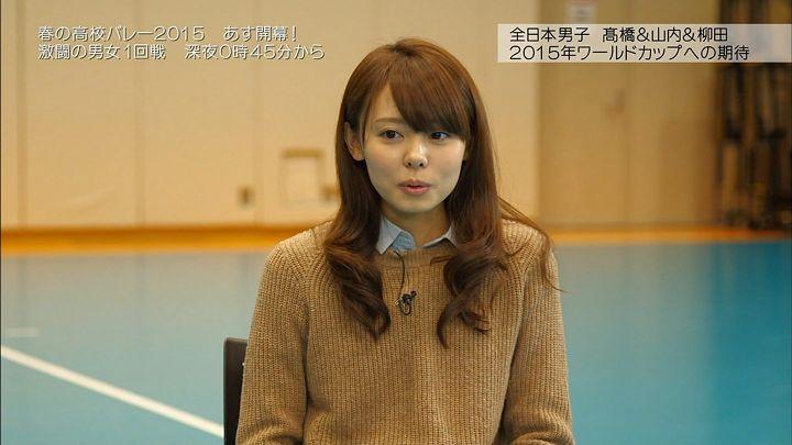 miyazawa20150104_06.jpg