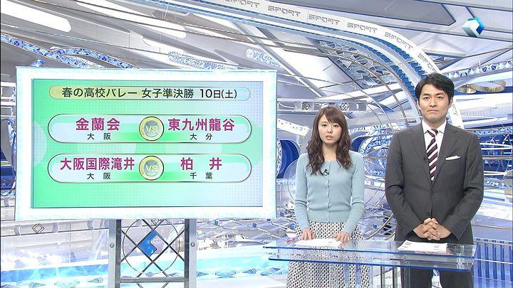 miyazawa20150107_05.jpg