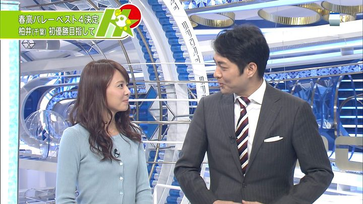 miyazawa20150107_08.jpg