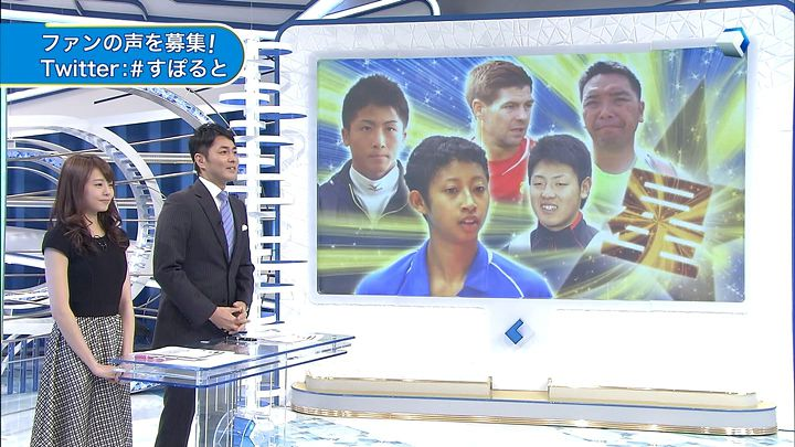 miyazawa20150108_04.jpg