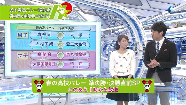miyazawa20150109_07.jpg